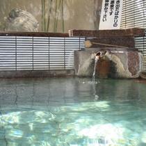 日中の温泉