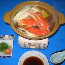 別料理 かにすき(冷凍物) 通年