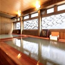■【温泉】木の香り漂う「源泉風呂」と「泡風呂」。美肌作りと若返りに効果のあるお風呂です!