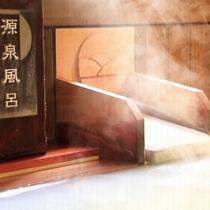 ■【温泉】おおみや旅館のお風呂は、100%源泉掛け流しの天然温泉!硫黄の香り漂う乳白色の湯です。