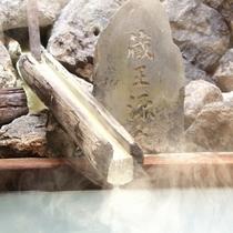 ■【温泉】おおみや旅館のお風呂は、100%源泉掛け流しの天然温泉です!