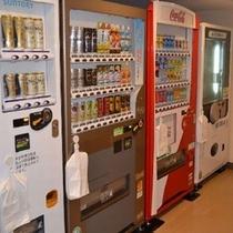 ■中央館2階『自動販売機コーナー』/製氷機も設置しております
