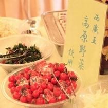 ■朝食バイキング/蔵王の美味しい野菜をたっぷり召し上がれ。
