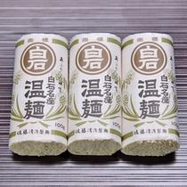 """*白石名産""""温麺(うーめん)""""/親を想う子の温情から生まれた、油を使わない胃にやさしい麺。"""