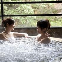 【大浴場】翠渓の湯 ジャグジーで湯ったり