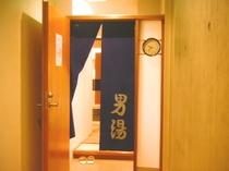 展望浴場・男性入浴時間