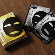 十勝川モール温泉マスク(美容液パック・3枚入り)フィット感抜群の黒いフェイシャルマスク