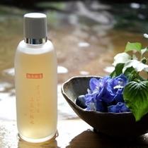 御代の湯の源泉で出来た、オリジナル温泉化粧水!おかげさまで日本全国からご注文をいただいてます