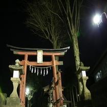 新木の守り神!恒持神社