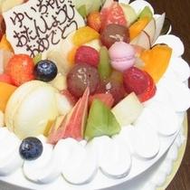 お誕生ケーキをご準備できます♪(3500円〜(税別))