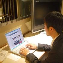 ■全室高速インターネット完備!■