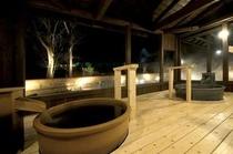 2階 希みの湯 陶器風呂1