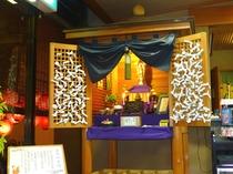 【薬師瑠璃光如来】湯田温泉発祥伝説に登場し、現在まで湯田温泉を鎮護してくださっています。