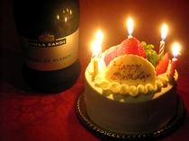 【記念日特典】4号ケーキもしくはスパークリングワインをプレゼント♪♪