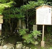 【パワースポット「玉作湯神社」】