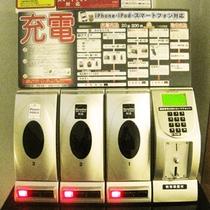【携帯電話充電器】