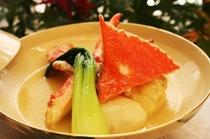 料理一例…秋