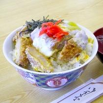 *【昼食例】ボリュームがあっての人気のカツ丼。(冬季の土日のみ営業)。