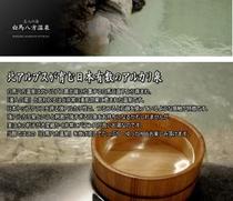 温泉TOP