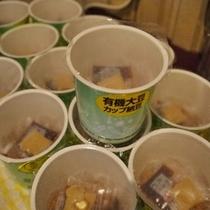 定番朝ごはん〜納豆〜