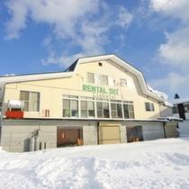 *レンタルショップ/スキーやスノボのレンタルはこちらで承れます!