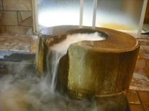 ★超濃厚の「にごり湯」天然温泉は驚異の温泉濁度5.6