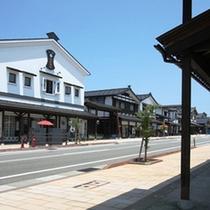 *【周辺観光】<牧之通り(車20分)>JR塩沢駅徒歩5分。江戸時代の宿場町を再現した人気エリア。