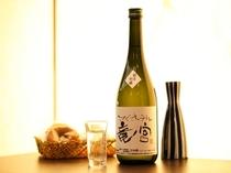 竜宮オリジナル吟醸酒