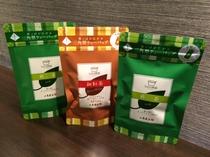 家康公が愛した「本山茶」各種ティーパック(小島茶店)