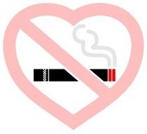 禁煙ハート大