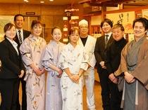 上松屋旅館スタッフ