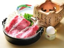 信州産牛肉すき焼き