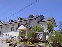 リゾートハウス オックスのイメージ