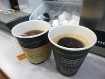 ファミマ・カフェ コーヒー又は紅茶(Sサイズ)