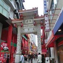 日本3大チャイナタウンの一つ 南京町