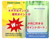 KKR Hotels & Resorts Point Card