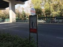 監督署の前にはこのようなバス停留所看板が目印!