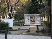 KKRホテル大阪のインフォメーションボードの前まで来られたら