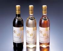 おみやげ処の人気商品!甲州勝沼産オリジナルワイン「湖畔の舞」赤・白・ロゼ