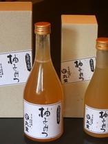 おみやげ処の人気商品!丸栄オリジナル「柚子みつ」