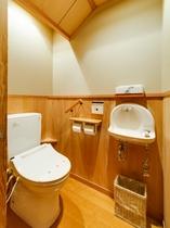 スタンダード客室トイレ(一例)
