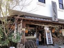 阿蘇神社の横参道の店(阿蘇とり宮)大人気の馬肉コロッケ