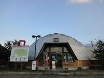 阿蘇インフォメーションセンター