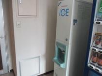 製氷機(本館4階)