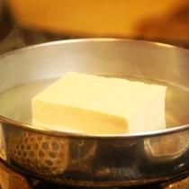 料理_朝食単品 湯豆腐