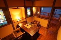 露天風呂付客室「清風」リビング