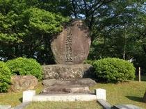 歩兵第34連隊址(橘連隊)【駿府城公園】
