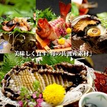 ■美味しく食す「旬の佐渡産素材」■