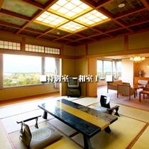 ■特別室--和室1-■