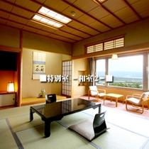 ■特別室--和室2-■